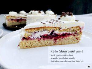 Keto koolhydraatarme slagroomtaart glutenvrije cake met rode vruchten coulis en suikervrije patisseriecrème
