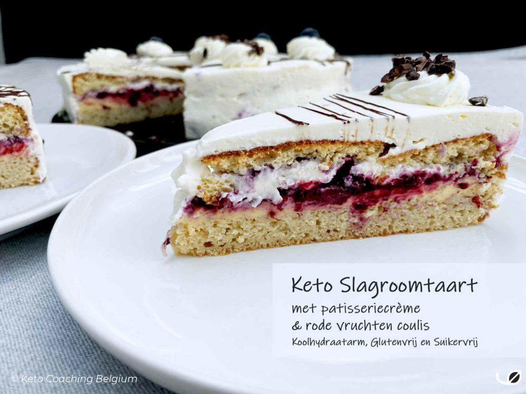 Keto slagroomtaart mascarpone slagroom taart Bessen cake met koolhydraatarme rode vruchten coulis suikervrije patisserie crème graanvrij glutenvrij